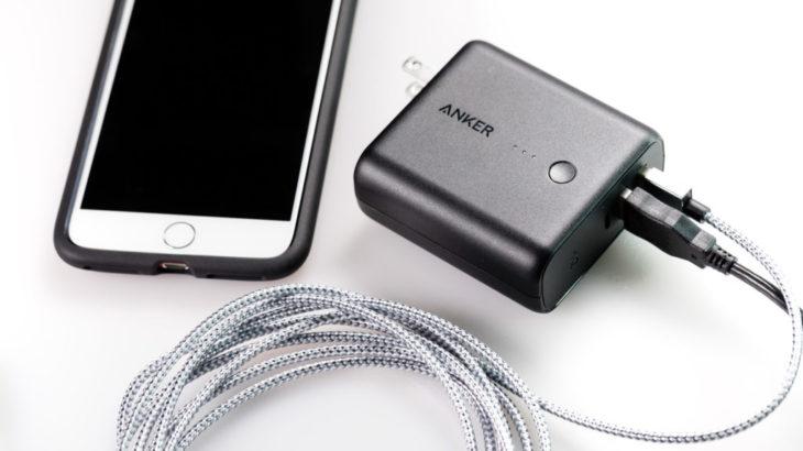 経験者が語る海外旅行にオススメなモバイルバッテリー5選