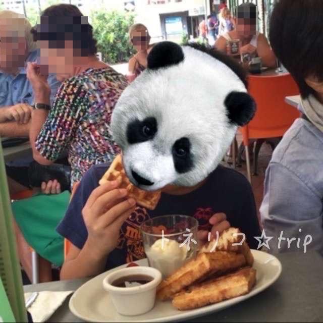 個人手配でしか食べられない海外の美味しい朝食とは?