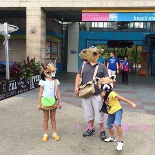 チャイナタウン MRT駅