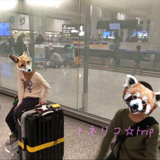 香港国際空港に到着しました