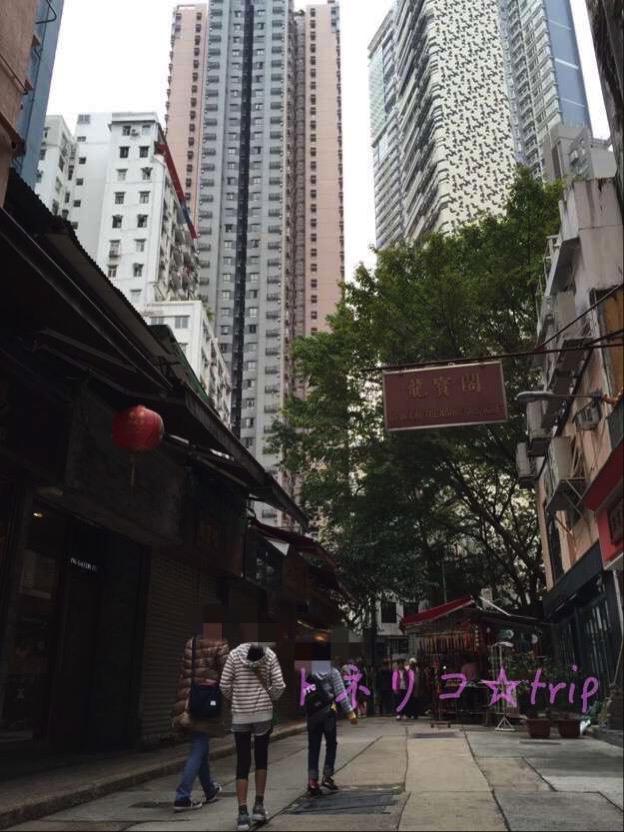 香港の町並み