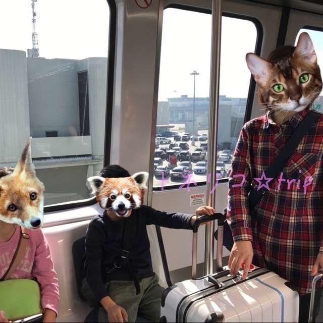 サンフランシスコ空港内のシャトルに乗る
