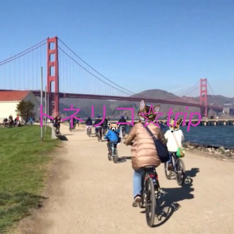 レンタルサイクルでゴールデンゲートブリッジへ。サンフランシスコ旅行。