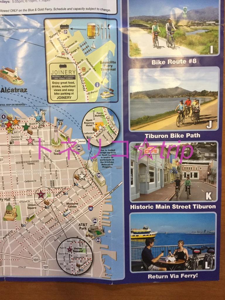 サンフランシスコのレンタルサイクルショップのパンフレット