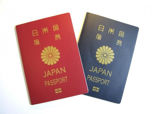 海外旅行の英会話。入国審査で。
