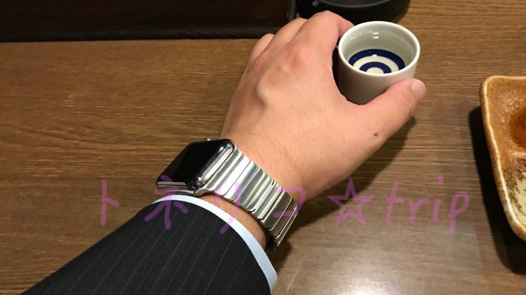 Apple Watch リンクブレスレットはお酒の席でもかっこいい