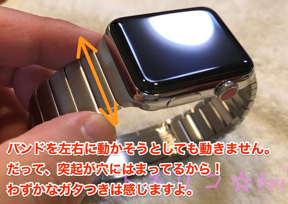 Apple Watchのバンドはしっかり止まっていれば左右にスライドさせても動きません