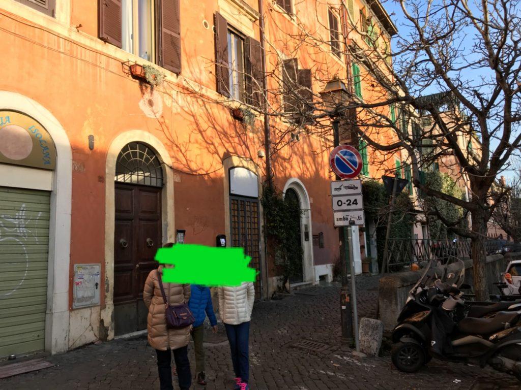 airbnbローマ トラステヴェレ