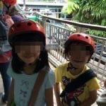 【シンガポール 家族旅行記#17】セントーサ島でスカイラインリュージュ
