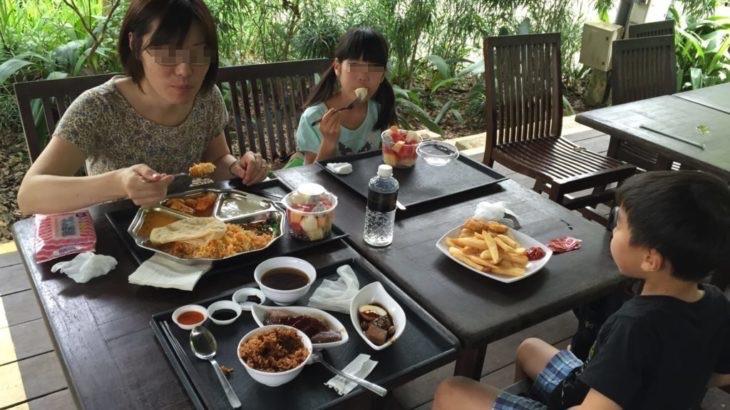 【シンガポール 家族旅行記#3】シンガポール動物園のランチ美味しい