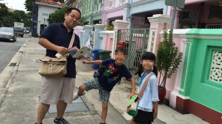 【シンガポール 家族旅行記#15】カトンはいいかな
