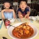 【シンガポール 家族旅行記#11】チリクラブならクラークキーですよ
