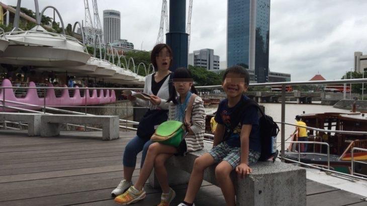 【シンガポール 家族旅行記#10】クラークキー、お昼は閑散・・・