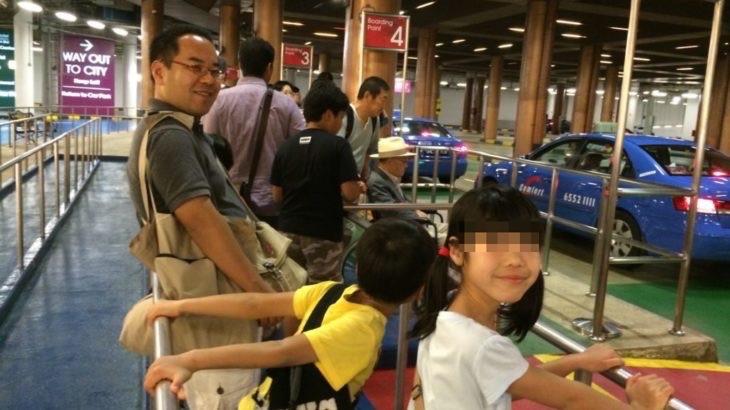 【シンガポール 家族旅行記#19】セントーサ島のタクシー乗り場