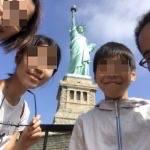 【ニューヨーク 家族旅行記#03】ウルトラクイズ ニューヨークへ行きたいかー!