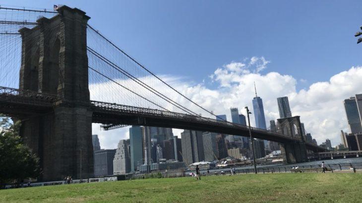 【ニューヨーク 家族旅行記#06】UBERでブルックリンブリッジへGO!