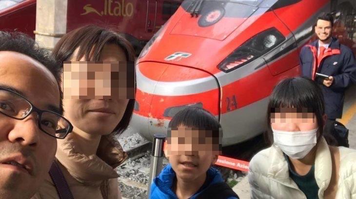 【フィレンツェ  家族旅行記#01】フレッチャロッサ(Frecciarossa)でフィレンツェに来た