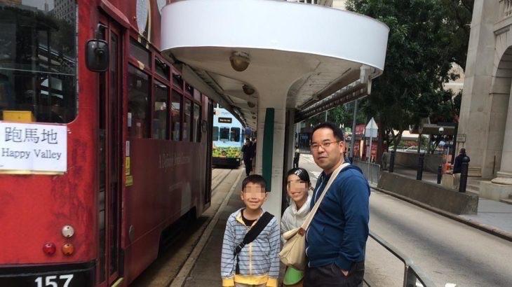 【香港  家族旅行記#04】セントラル(中環)からピークトラムの駅へ向かいます