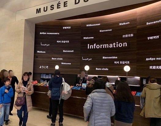 【パリ家族旅行術#18】ルーブル美術館のセキュリティーチェック